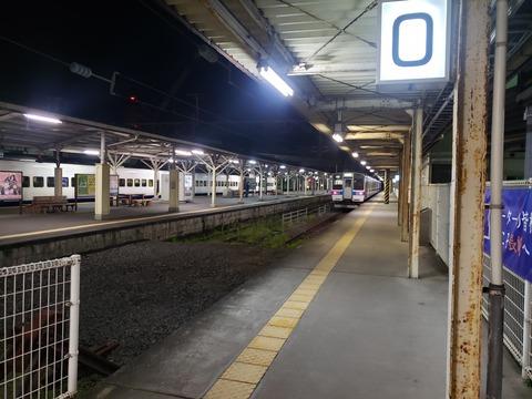 nagasaki_home0