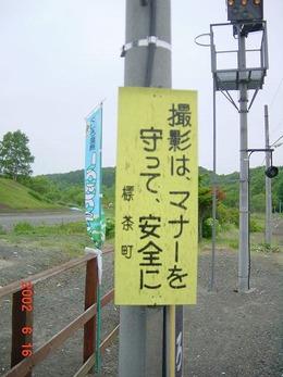 toro_info
