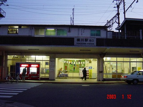yokogawa_north_exit