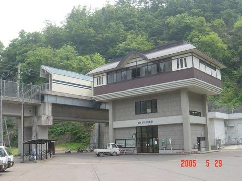 hokuhokuoshima_ekisya