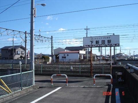 shimoshinden_entrance