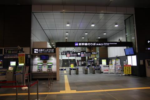 toyama_shinkansen_kaisatsu