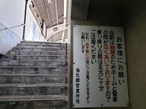kokudo_info
