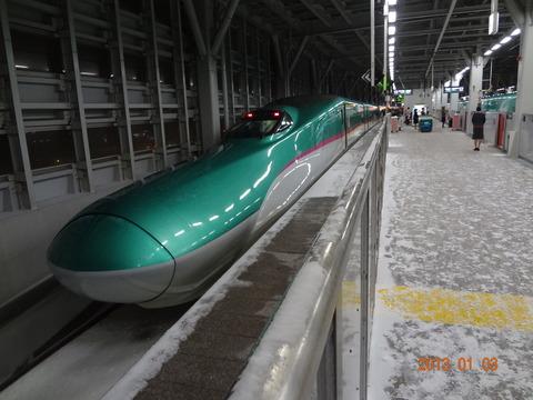 shinaomori_home11_forTokyo
