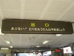 ikegami_info2
