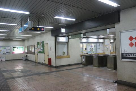 shiyakushomae_kaisatsunai