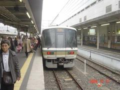 kyoto_home9