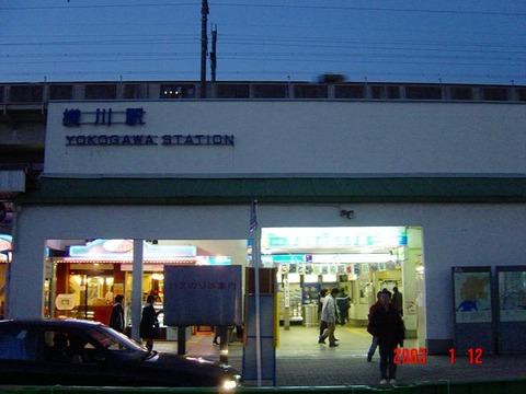 yokogawa_south_exit