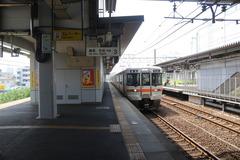 biwajima_home3_forGifu