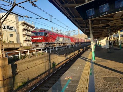 kitakashiwa_pass_JRF