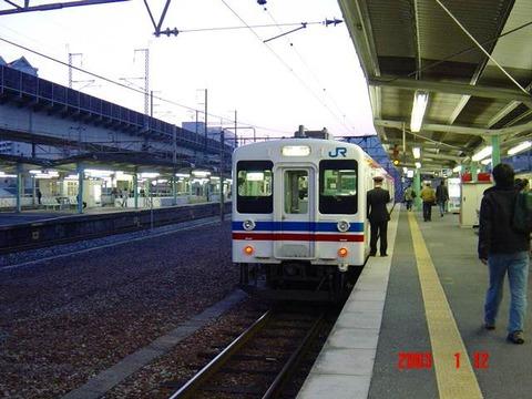yokogawa_home4