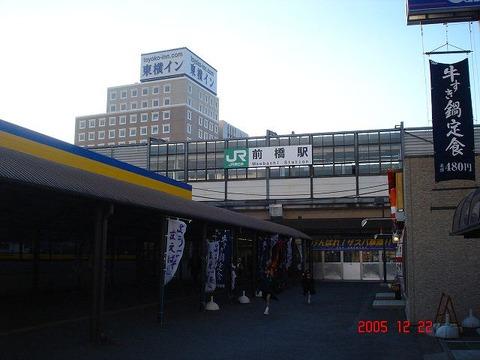 maebashi_cityside_exit