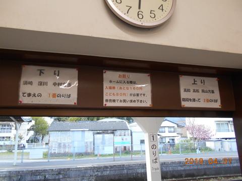 asahi_info