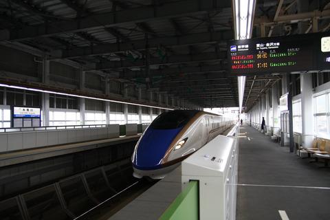 itoigawa_home12_forKanazawa