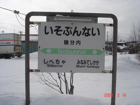 isobunnai