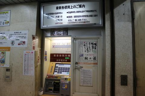 shiyakushomae_kenbaiki