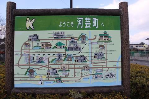 kawage_map