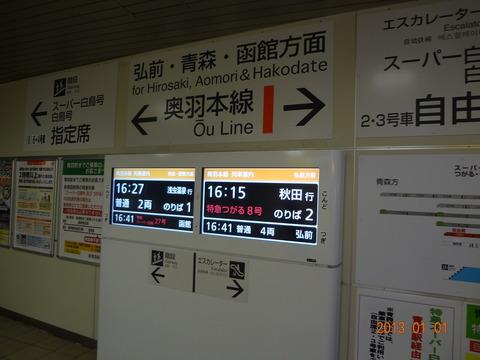 shinaomori_info