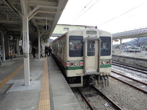 yokokawa_home1
