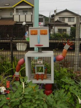 gannosu_robot
