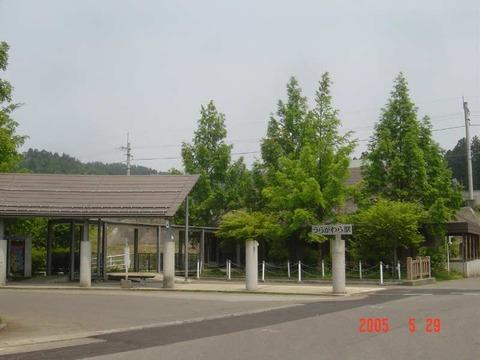 uragawara_waitingroom