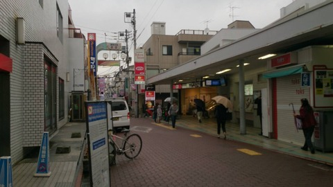 nagahara_ekimae
