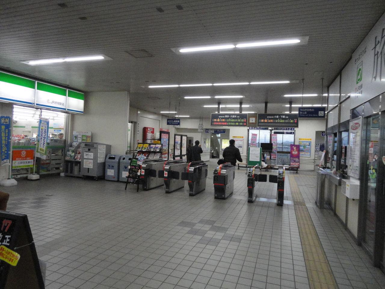 JR赤間駅@鹿児島線 : えきめぐりすとの各駅探訪。