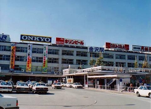 kanazawa_ekisya_1990