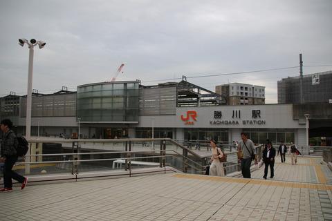 kachigawa_ekisya