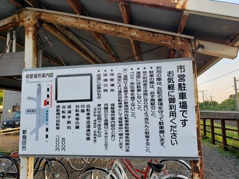 kaji_churin_info