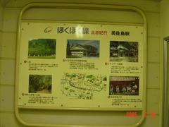misashima_info