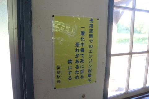togeshita_co2