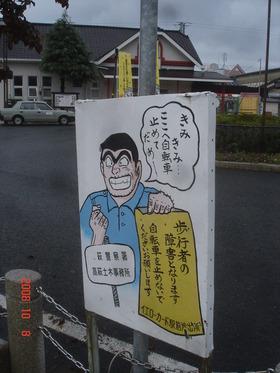takahagi_ryotsu