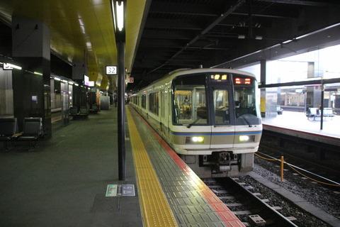 kyoto_home32_forKameoka
