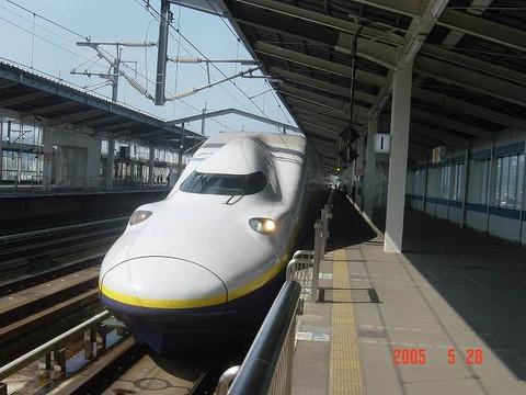 shiraishizao_home1_forSendai
