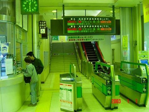 kurikomakogen_kaisatsu