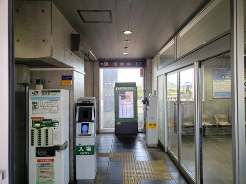 kitanagaoka_kaisatsuki