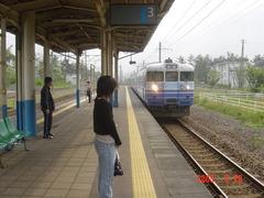 saigata_home3_forNaoetsu