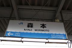 morimoto_MORIMOTO