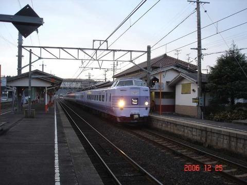 shinji_home1_forOkayama