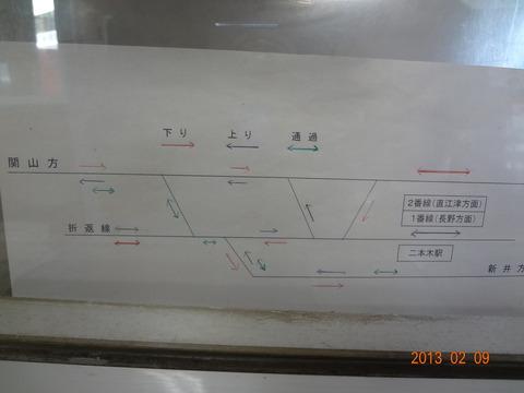nihongi_map