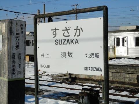 suzaka_