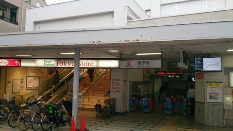 nagahara_store
