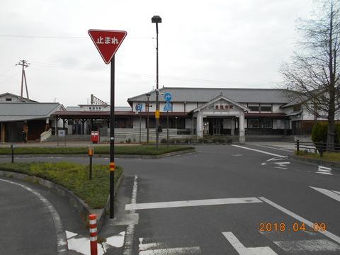 zentsuji_ekisya
