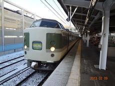nagano_home7_forNaoetsu