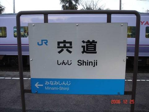shinji_kisuki