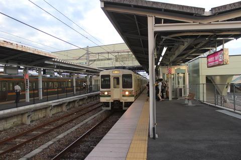 komagata_home1_forTakasaki