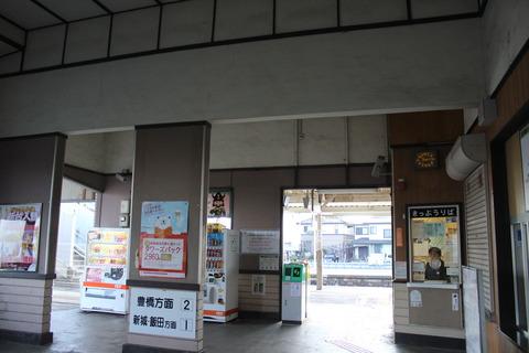 ushikubo_kaisatsu