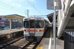 ushikubo_home1_forToyokawa