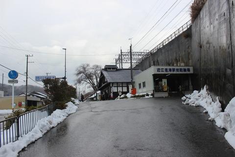 omishiotsu_yokokara
